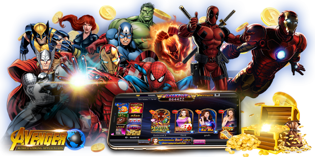 avenger slot download